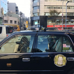 biriken-taxi